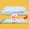 vacuum clothes storage bags/vacuum airtight storage bags/vacumm compression bag