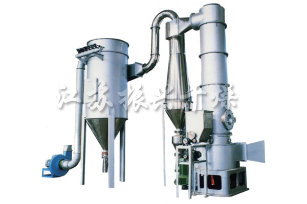 Calcium stearate calcium stearate drying machine/drying equipment of stearic acid/Continuous chemical dryer