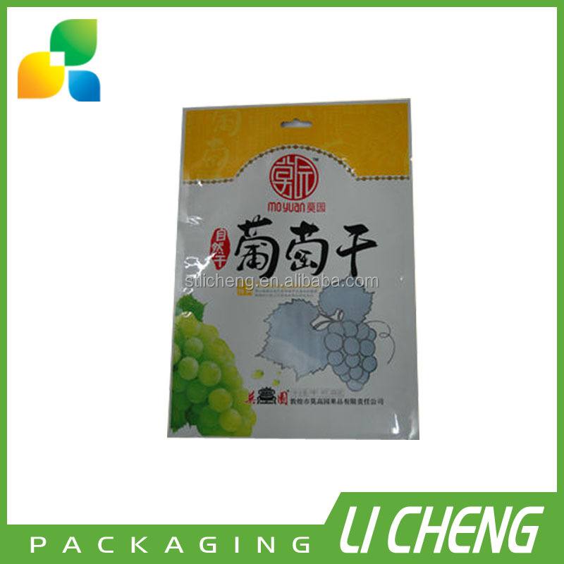 Custom printed heat seal raisin plastic food bag