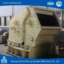 small stone crusher machine