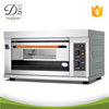 Industrial Food Beverage Machinery Bakery Equipment