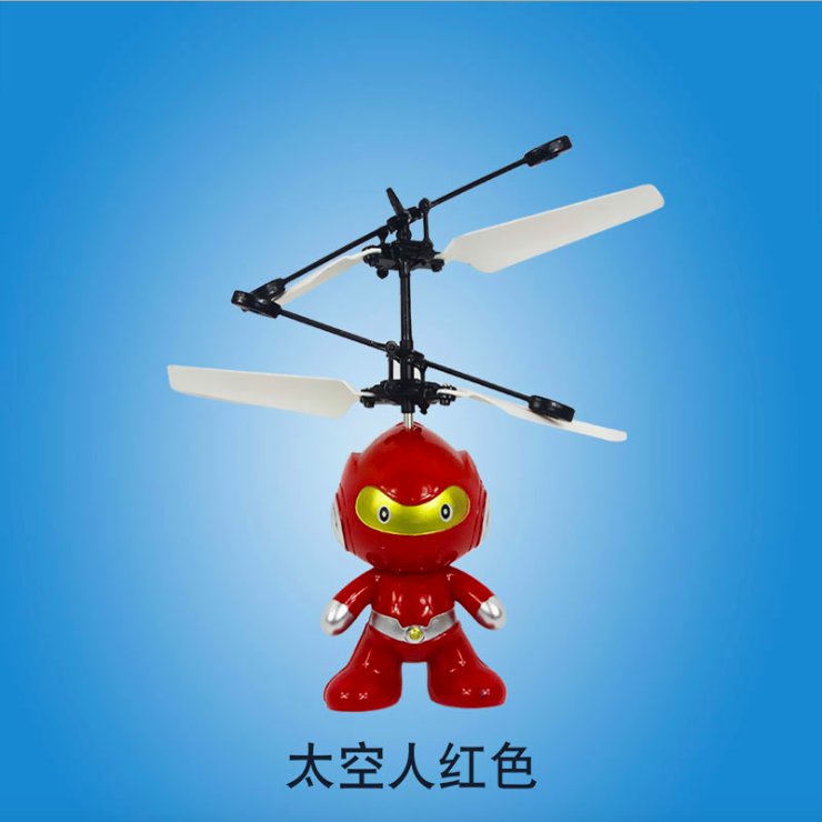 New Arrived gift Radio Control Innovative Products Magic Flying Ball Helicopter from Navata