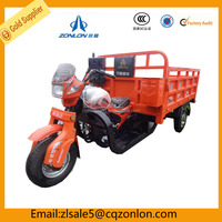 Cheap 150cc Three Wheel Vehicle Tricyle With Cabin Rain Cover