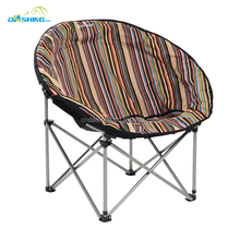 Modern style Outdoor Portable Foling Comfortable Moon Chair