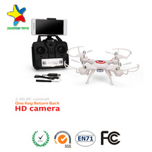 2017 Newest Radio Control camera drone professional drone with hd camera with wifi