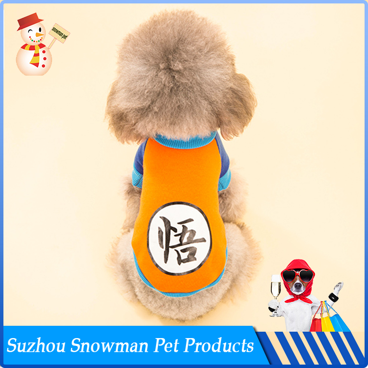 Cute Plush Made in China hot pet clothes