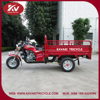 Alibaba China supplier hot sale KAVAKI brand air-cooled china 3 wheel motor tricycle