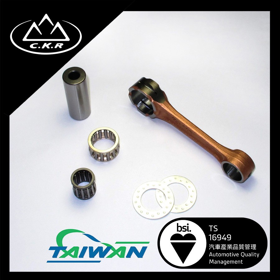 DT200 Connecting Rod Taiwan 200cc 2 wheel motorcycle parts