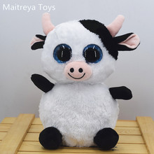 Stuffed Big Eyes Cute Cartoon animals Round doll Series plush stuffy cow toy