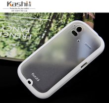 case for htc g22 amaze 4g