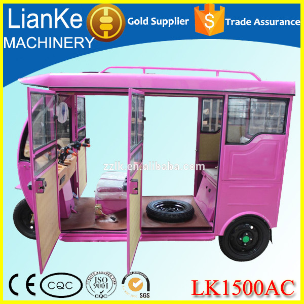 hot sale electric passenger three wheeler/electric passenger rickshaw/auto rickshaw for sale