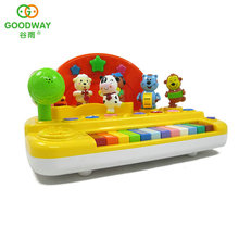 Cartoon Design Baby Plastic Education Keyboard Toys Music Piano Toy