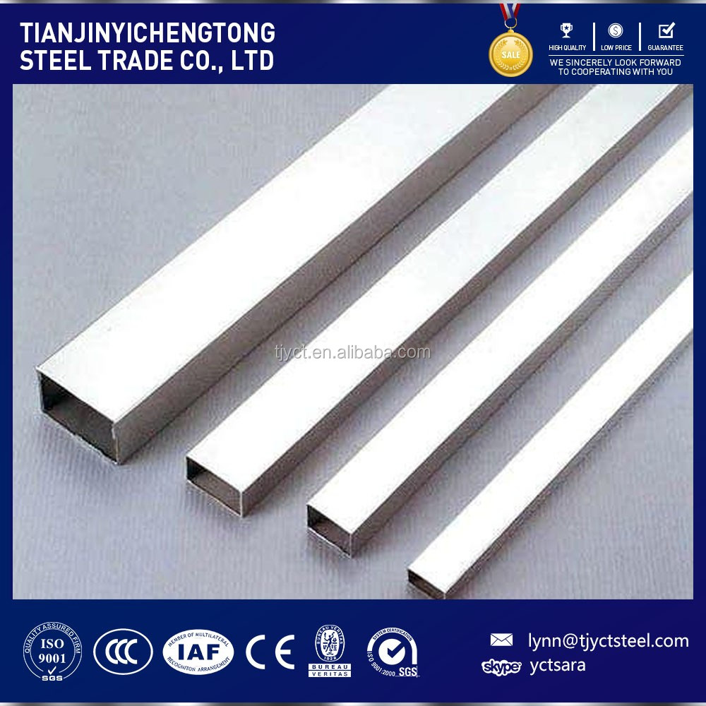 50mm galvanized square steel pipe, rectangular hollow steel tube
