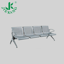 Asia airport comfortable seating waiting area chair YJK-204