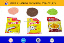HALAL QWOK FLAVOUR CHICKEN BEEF FISHE SHRIMP TOMATO MUSHROOM COOKING MUTTON ONION CURRY CUBE/POWDER