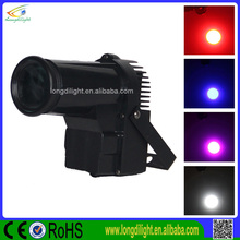 Black&white 10W RGBW 4in1 led pin spot stage light,disco led pinspot light