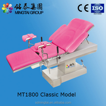 electric surgery operation table electric gynaecology bed operating table electric medical