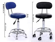 metal lab stool