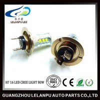 80w LED car lamp H7 cree 80W car light H7 LED fog lamp led
