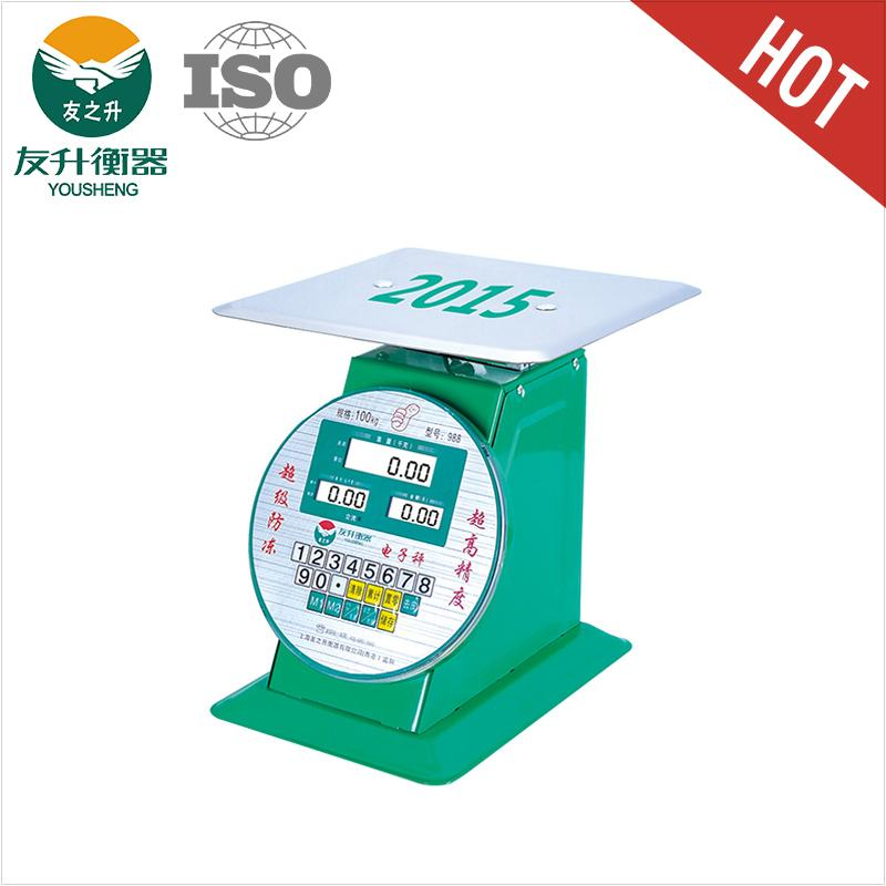 Heavy Duty 100kg / 10g Green Color Electronic Spring Scale with New Design And Perfect Workmanship With CE Certificate