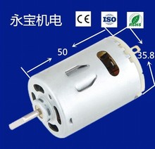 Pakistan custom ultra low-cost dc fan motor