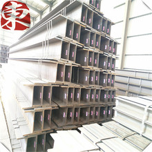 Hot Rolled Structural Carbon Steel H Beam Profile H Iron Beam (ipe Upe Hea Heb)