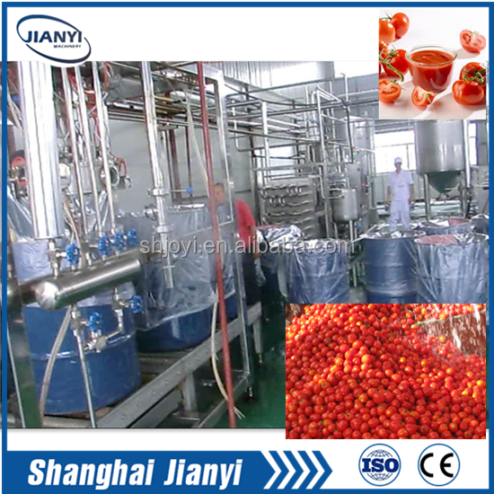 tomato puree machine/tomato puree making machine