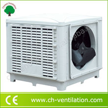 Good Quality Customized double speed celsius air cooler