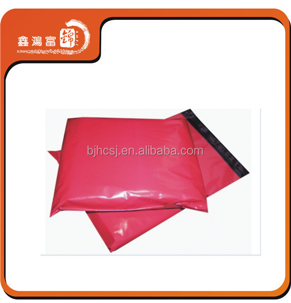 High quality XHFJ custom printed poly mailer bag