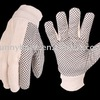 Sunnyhope Pvc Dotted Garden Glove Cotton