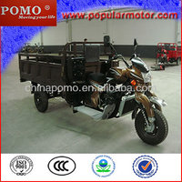 2013 Popular New Cheap Chinese 250cc Water Cool Cargo Three Wheel Motorcycle For Sale