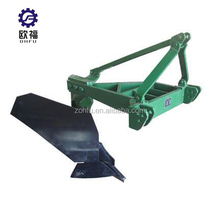 small farm plough for walking tractor