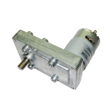 12v 24v reverse dc gear box for motorcycle