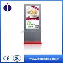 65inch floor standing supermarket shopping mall tv smart advdertising smart tv lcd display player kiosk media display