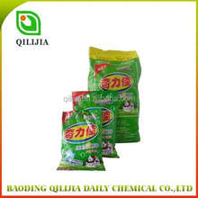 Natural Soap Detergent Laundry Powder With Good Active Matters