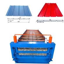 Tianjin YS High efficiency 840/900 roof panel step tile roll forming machine price double layer steel roof