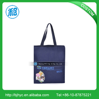 Fashion Style Recyclable Shopping Tote Bag canvas bag leather