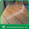 Types wood used construction18mm/ Marine plywood Construction formwork First-Class Film Face Plywood/ Linyi manufactuer