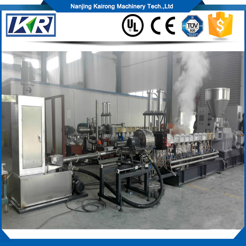 Water Cooling Type PE Film Plastic Granulating Machine/PET Flakes Recycling Granulating Production Line