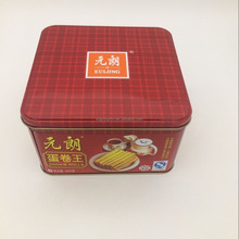 egg roll metal tin box