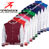 High Quality Custom Made Varsity Jacket