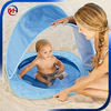 Hot Selling Cheap Baby Beach Tent Pool