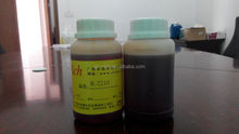 epoxy primer coating,Mortar epoxy hardener R-2210
