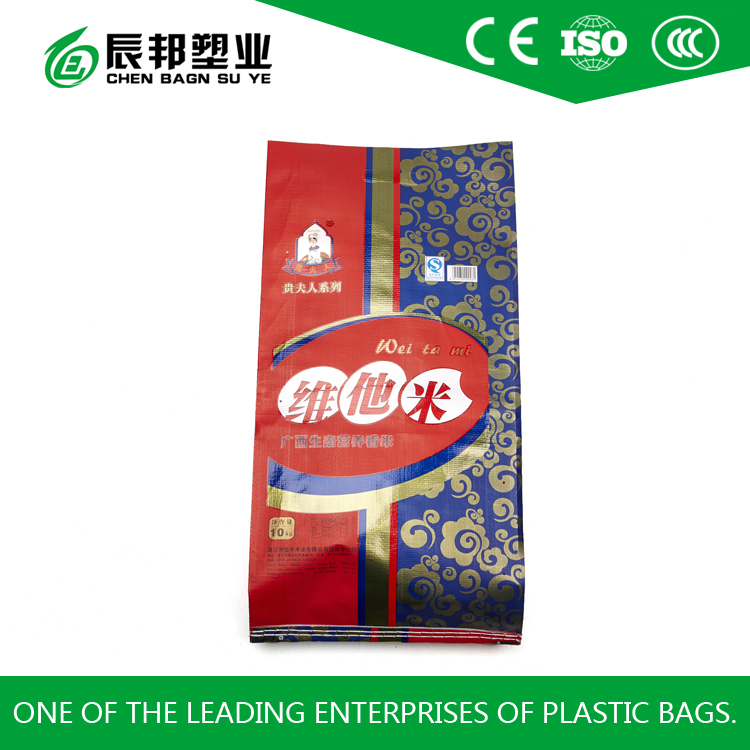 opp lamination combine matt lamination polypropylene rice bag