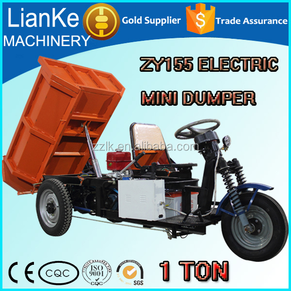 ZY 155 1ton electric mini dump tri-truck