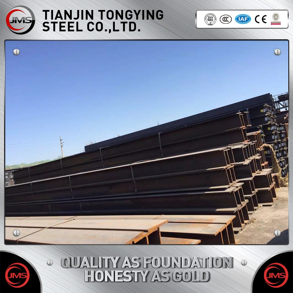 150x150x7x10 hot rolled iron steel h beamh steel weight chart view 150x150x7x10 hot rolled iron steel h beamh steel weight chart geenschuldenfo Choice Image