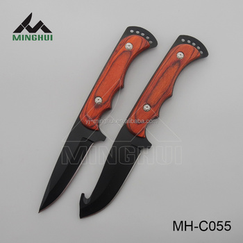 Outdoor hunting knife combined set
