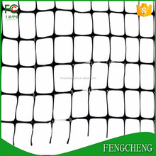 black polypropylene netting bird control strong mesh net