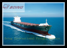 Cheap Sea freight rates dropshipping from China to MONTREAL CANADA shipping company - Skype:boingviki