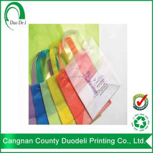 Wenzhou Factory Pickles Plastic Packaging Bag With Owner Factory